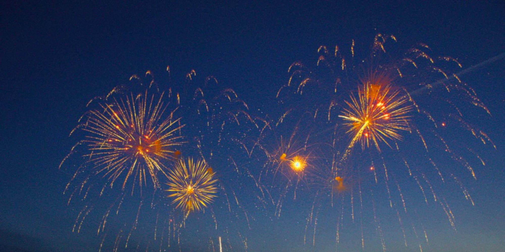 Silvestergrüße 2018 - deveron clarijs from Zwijndrecht, Fireworks (43148889225), Zugeschnitten von TuS Soltendieck, CC BY-SA 2.0